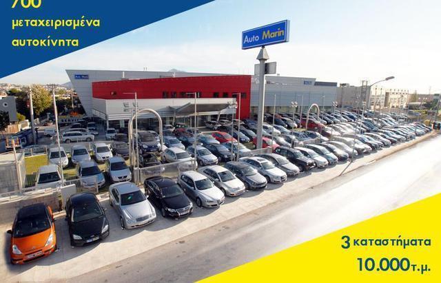 Φωτογραφία για μεταχειρισμένο LEXUS CT 200h του 2012 στα 19.650 €