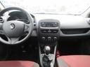 Φωτογραφία για μεταχειρισμένο RENAULT CLIO DIESEL COPA CAR ΜΕ ΑΠΟΣΥΡΣΗ του 2015 στα 8.990 €
