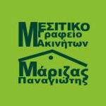 ΜΑΡΙΖΑΣ ΠΑΝΑΓΙΩΤΗΣ