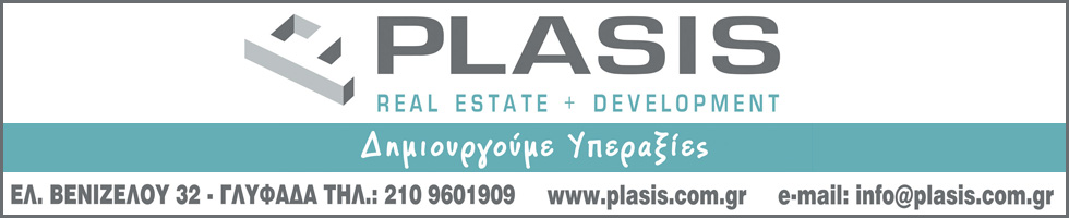PLASIS REAL ESTATE + DEVELOPMENT