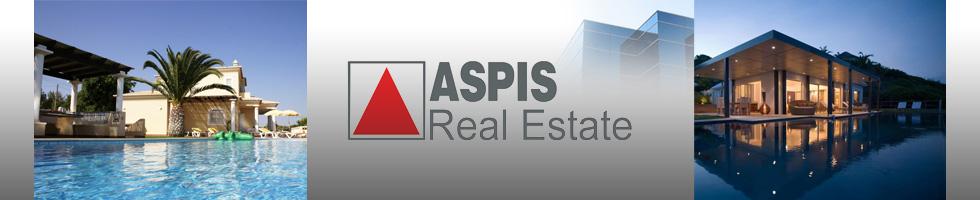 ASPIS REAL ESTATE ΓΛΥΦΑΔΑ