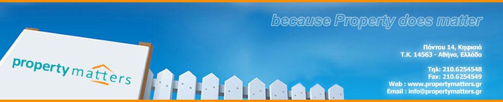 Αγγελιες για πωλησεις κατοικιών 401268691d5