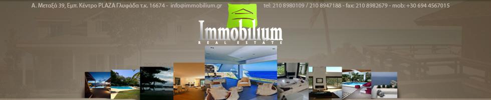 IMMOBILIUM
