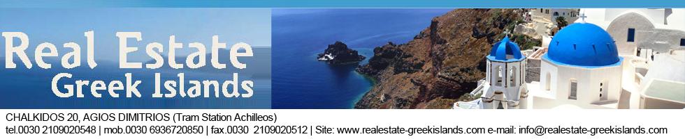REAL ESTATE GREEK ISLANDS