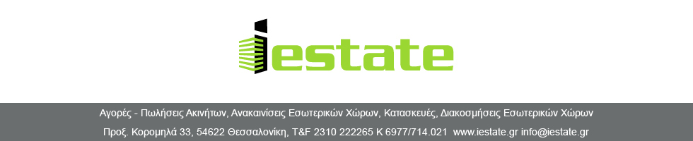 IESTATE
