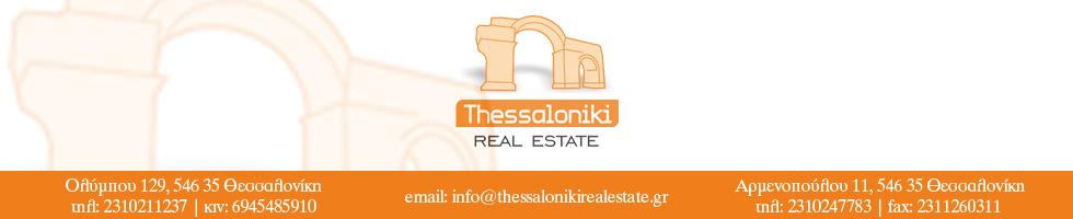THESSALONIKI REAL ESTATE