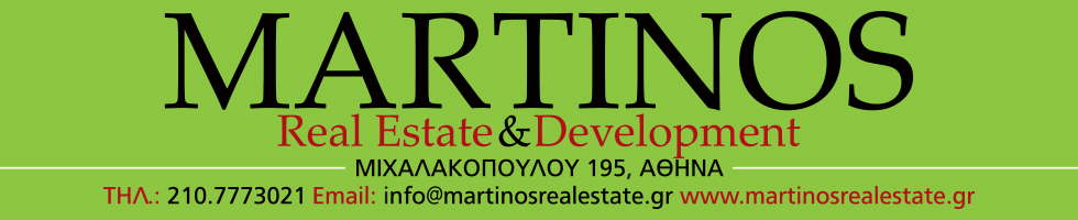 MARTINOS REAL ESTATE & DEVELOPMENT