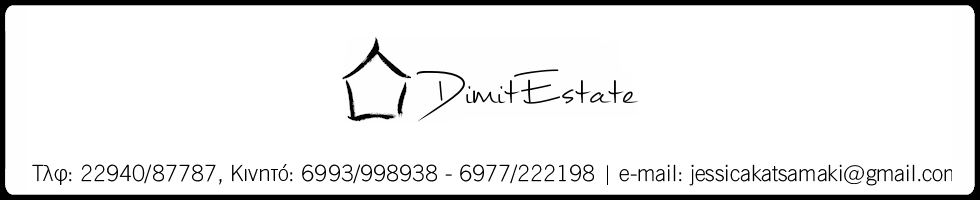 DIMIT ESTATE
