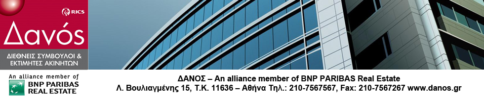 ΔΑΝΟΣ – An alliance member of BNP PARIBAS Real Estate