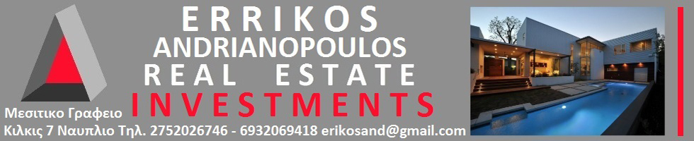 ERRIKOS REAL ESTATE DEVELOPMENTS