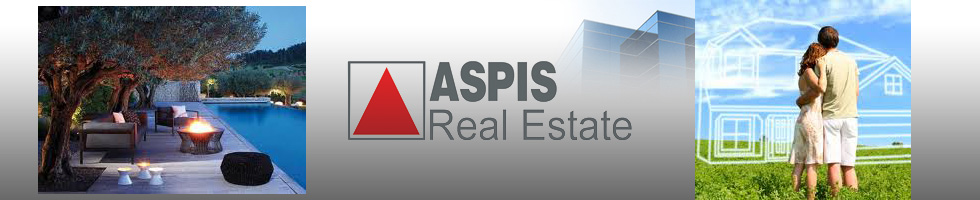 ASPIS REAL ESTATE ΚΑΛΛΙΘΕΑ