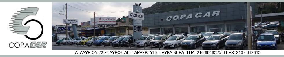 COPA CAR