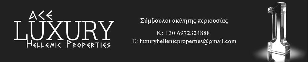 ACE LUXURY HELLENIC PROPERTIES