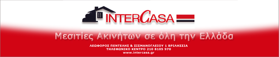 INTERCASA