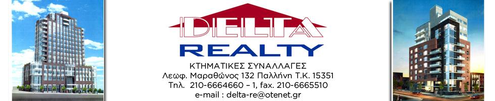 DELTA REALTY