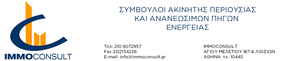 IMMOCONSULT