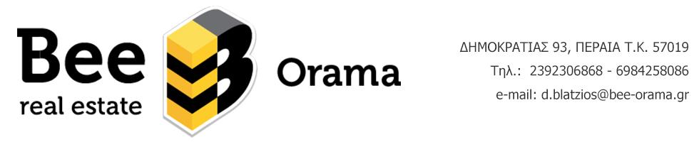 BEE ORAMA