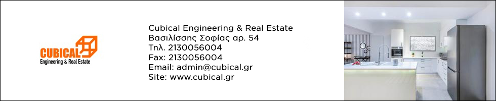 CUBICAL Engineering & Real Estate