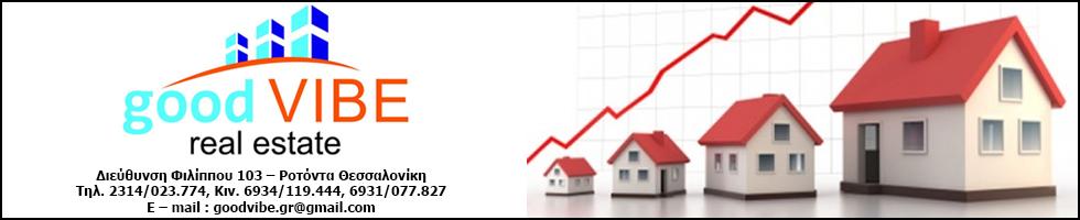 2aecb76a6be7 Αγγελιες για πωλησεις κατοικιών