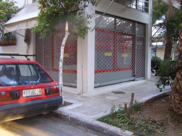 Ενοικίαση επαγγελματικού χώρου Κερατσίνι (Ταμπούρια) Κατάστημα 22 τ.μ.