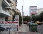LAPTOPS κατάστημα Η/Υ www.staren.gr - Καλλιθέα