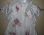 Φόρεμα - Αγία Παρασκευή