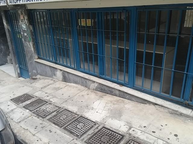Εικόνα 6 από 6 - Επαγγελματικό κτίριο 79 τ.μ. -  Γκύζη
