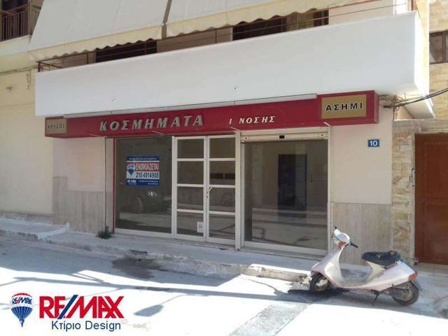 Ενοικίαση επαγγελματικού χώρου Σαλαμίνα Κατάστημα 75 τ.μ.