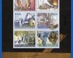 Γραμματόσημα - Φεγιε - ΜΝΗ - Κορδελιό