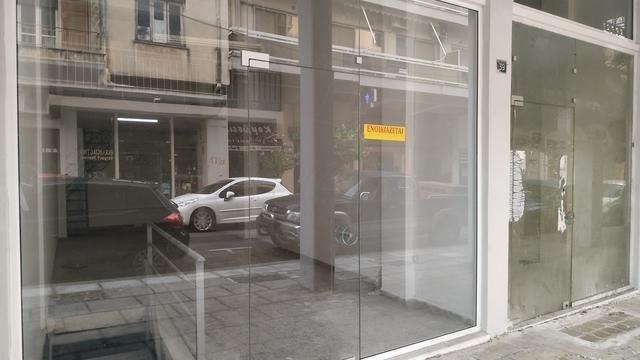 Ενοικίαση επαγγελματικού χώρου Αγρίνιο Κατάστημα 36 τ.μ. ανακαινισμένο