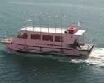 Επιβατικό Τουριστικό Πλοίο - Πειραιάς (Κέντρο)