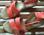 Παιδικά Παπούτσια - Πέραμα