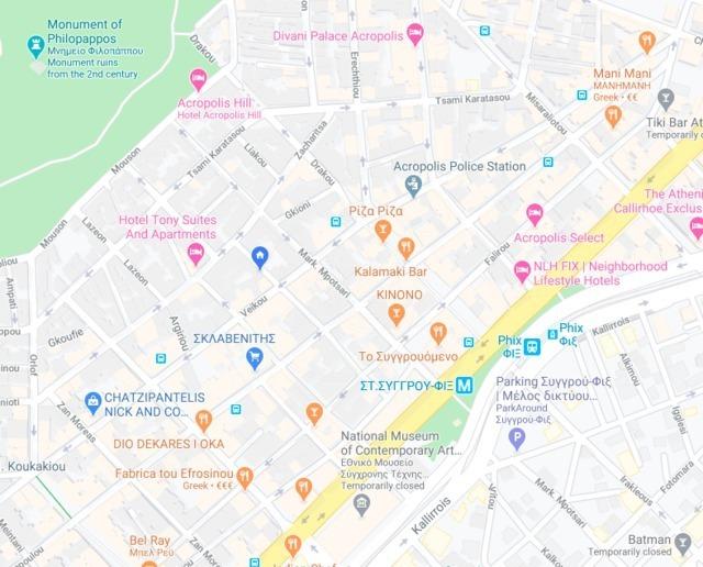 Ενοικίαση επαγγελματικού χώρου Αθήνα (Κουκάκι) Γραφείο 127 τ.μ.