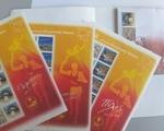 Γραμματόσημα - Αμπελόκηποι
