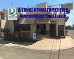 Αναψυκτήριο - Ταχυφαγείο στα Μέγαρα - Υπόλοιπο Αττικής