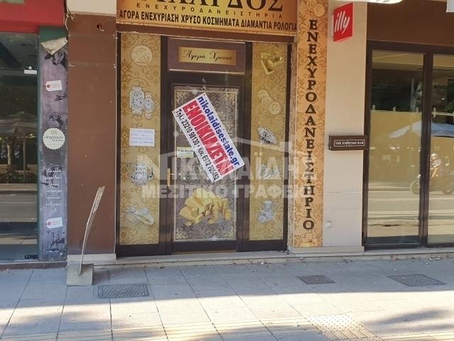 Ενοικίαση επαγγελματικού χώρου Σέρρες Κατάστημα 40 τ.μ.