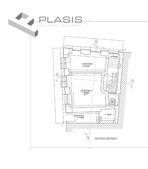 Εικόνα 2 από 3 - Κτίριο 442 τ.μ. -  Μακρυγιάννη (Ακρόπολη)