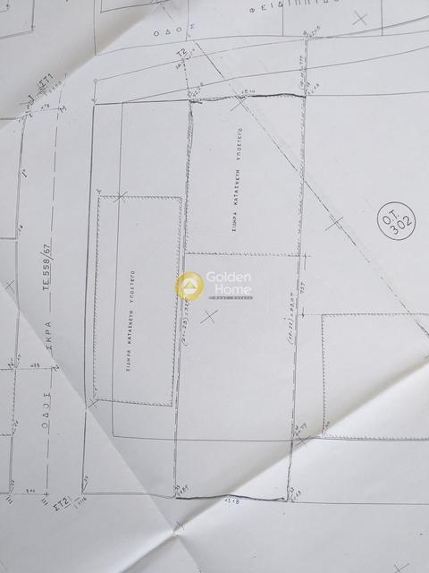 Εικόνα 1 από 1 - Κτίριο 850 τ.μ. -  Αγία Γρηγορούσα