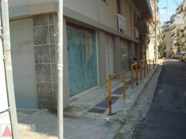 Ενοικίαση επαγγελματικού χώρου Πειραιάς (Καλλίπολη) Κατάστημα 120 τ.μ.