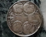 Συλλογή Νομισμάτων - Κυψέλη