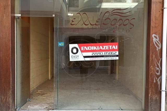 Ενοικίαση επαγγελματικού χώρου Χαλκίδα Κατάστημα 60 τ.μ.