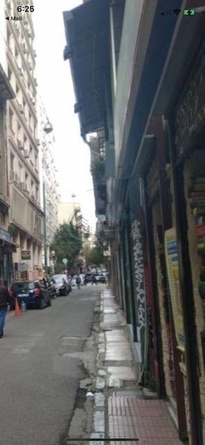 Ενοικίαση επαγγελματικού χώρου Αθήνα (Εξάρχεια) Κτίριο 990 τ.μ.