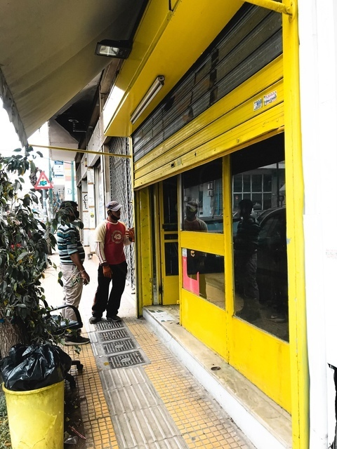Ενοικίαση επαγγελματικού χώρου Αθήνα (Άνω Πετράλωνα) Κατάστημα 30 τ.μ.