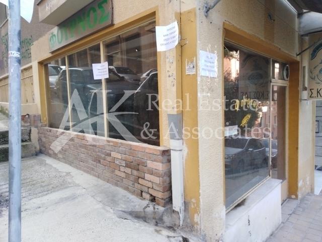 Ενοικίαση επαγγελματικού χώρου Αθήνα (Γκύζη) Κατάστημα 85 τ.μ.
