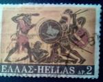 Γραμματόσημα Συλλεκτικά - Αγία Παρασκευή