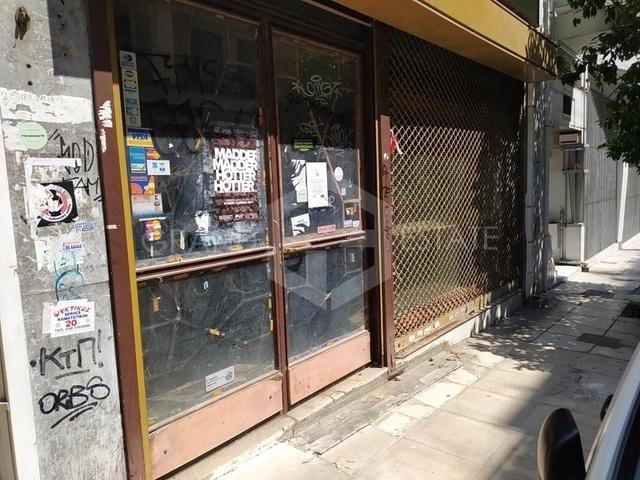 Ενοικίαση επαγγελματικού χώρου Αθήνα (Κυψέλη) Κατάστημα 427 τ.μ.