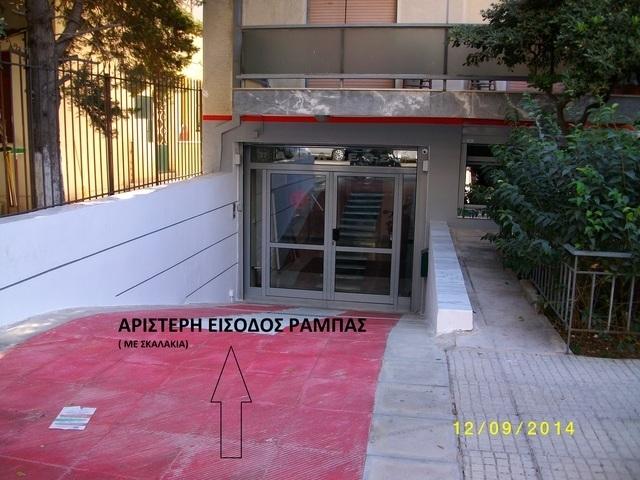 Ενοικίαση επαγγελματικού χώρου Καλλιθέα (Τζιτζιφιές) Επαγγελματικός χώρος 214 τ.μ. ανακαινισμένο