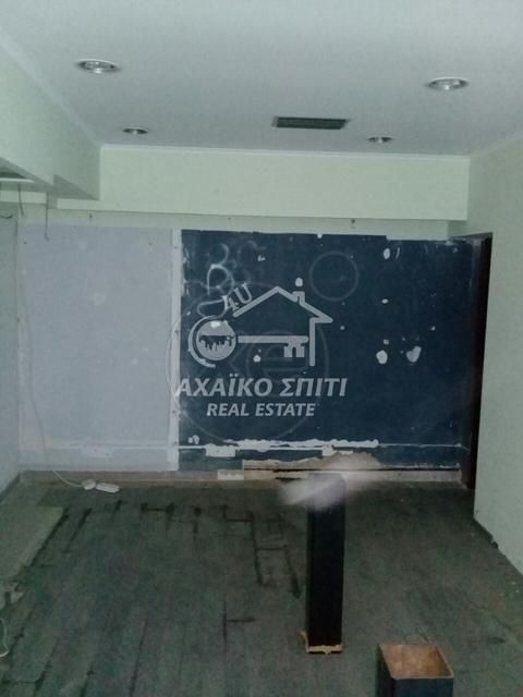 Ενοικίαση επαγγελματικού χώρου Πάτρα Κατάστημα 33 τ.μ.