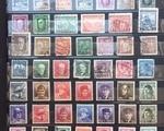Αλμπουμ συλλογη γραμματοσημων Τσεχοσλοβακιας - Υπόλοιπο Αττικής