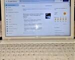 Laptop - Νομός Αιτωλοακαρνανίας